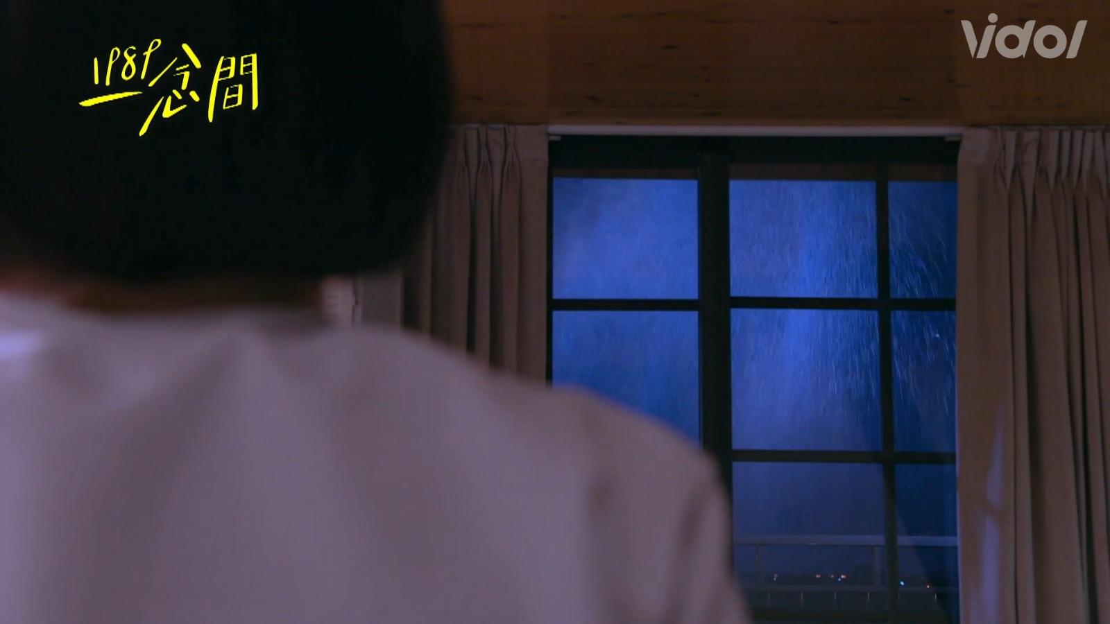 1989一念間- 小木屋