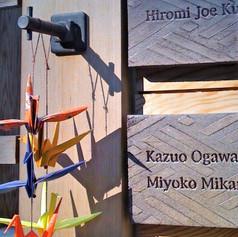 Bainbridge Island Japanese American Exclusion Memorial