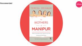 Feminista Recommended : แม่แห่งมานิปูร์ กับการเปลือยประท้วงในปี 2004 ที่อินเดีย