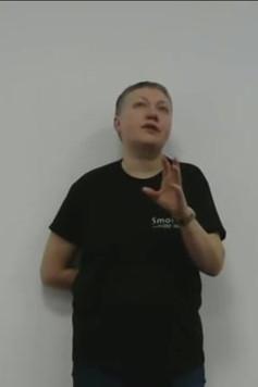 ОФФ_ Н.М. Савченкова, Интерсубъективност