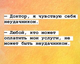 изображенпие_viber_2020-04-24_23-09-44.j