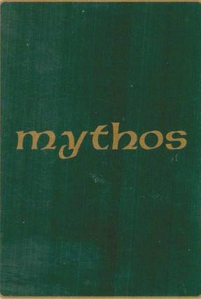 30) Мифы