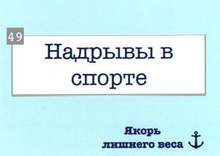 49.jpeg