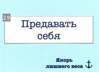 29.jpeg