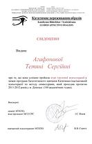 2011-2012 Курс групповой психотерапии.PN