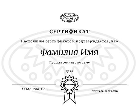 Monochromatic Membership Certificate (1)