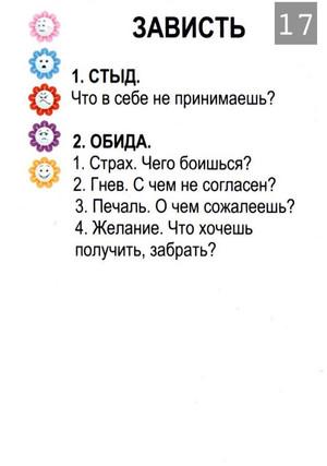 17.jpeg