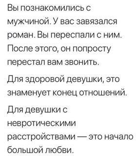 изображенпие_viber_2020-04-24_23-10-12.j