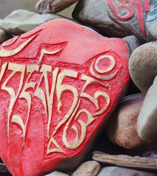 114. Камни сознания