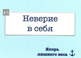 45.jpeg