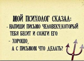 изображенпие_viber_2020-04-24_23-10-11.j