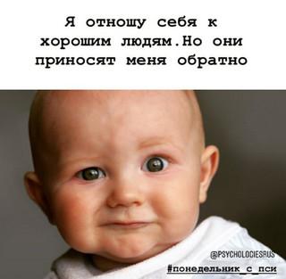 изображепние_viber_2020-04-24_23-10-12.j