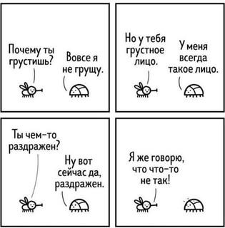 изображениеп_viber_2020-04-24_23-09-41.j