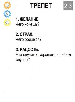 23.jpeg