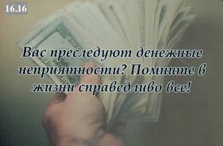 16.16.jpg