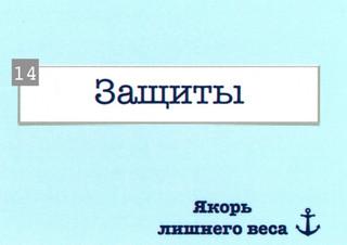 14.jpeg