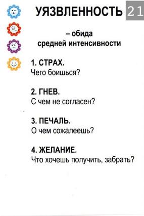 21.jpeg