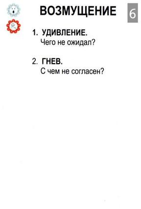 6.jpeg