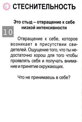 10.jpeg