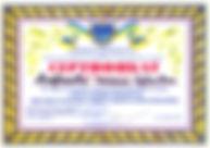 2012 март Конференция _Актуальные вопрос
