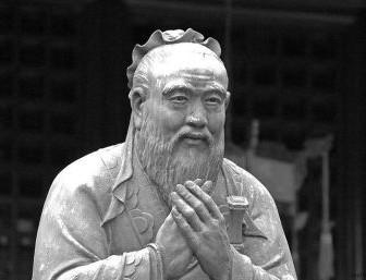 4. Конфуций
