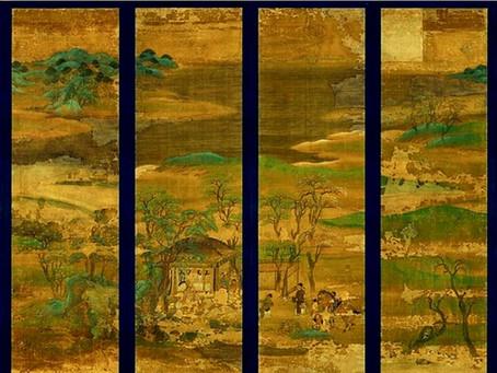 Japanese Folding Screens