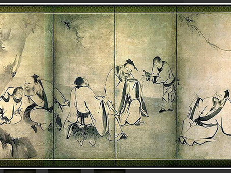 History of the Chinese Folding Screen