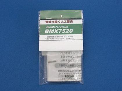 BMX7520