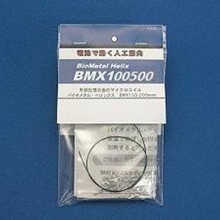 BMX100500