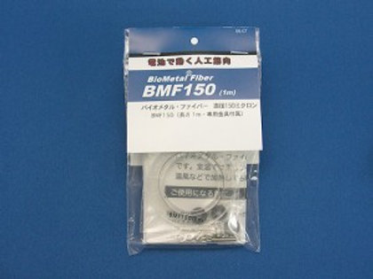 BMF150-1ms