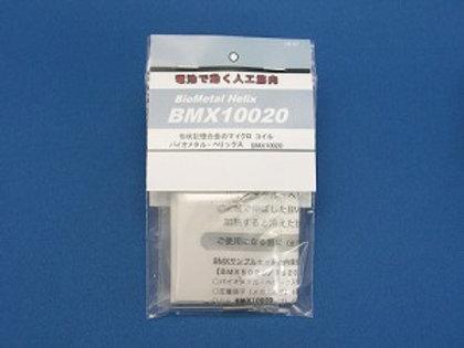BMX10020
