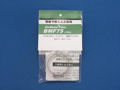 BMF75-10m