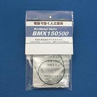 BMX150500