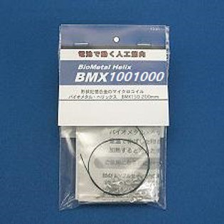 BMX1001000