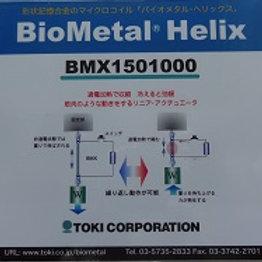 BMX1501000