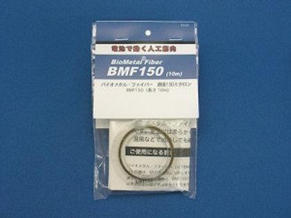 BMF150-10m