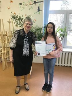Соня Насонова