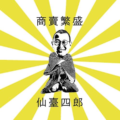 Light Up TOHOKU PGC  青森ボックス(発売前)