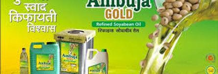 Ambuja Refined Soya Oil 1 ltr