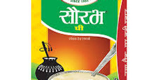 Saurabh Ghee 1 kg (Anik)