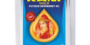 Rani Brand Mungfali oil 15kg