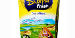 Dholpur Ghee 1Kg pack