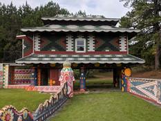 Pasaquan building