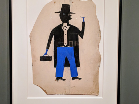 Bill Traylor painting.