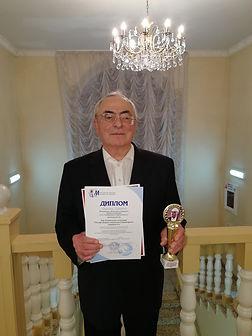 Дирижер с дипломом лауреата.jpg