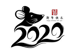 year-of-the-rat-chinese-new-year-2020-ve