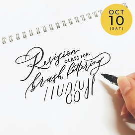 Brush Lettering Revision Class