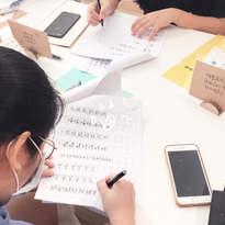 Mandarin Brush Lettering Workshop by Jen