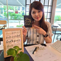 Private English Brush Lettering