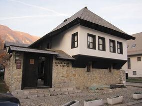 Maison natale d'Ivo Andric,Travnik, Bosn